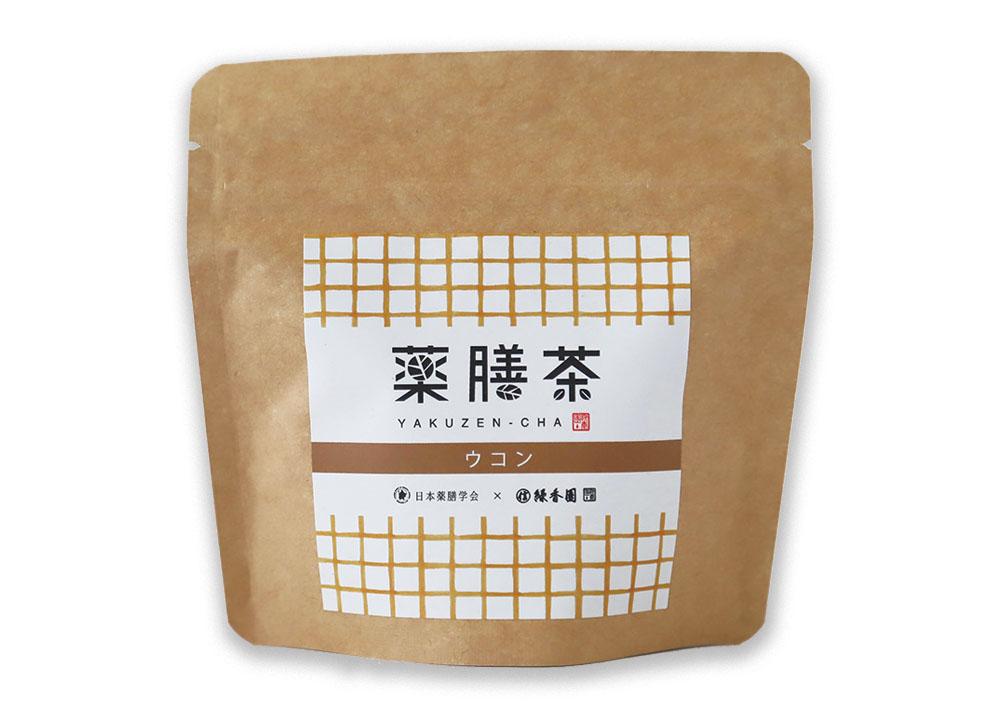 薬膳茶|ウコン
