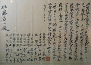 三重県茶業協会から「農林大臣賞」受賞の功績を認められ、記念品・感謝状をいただく