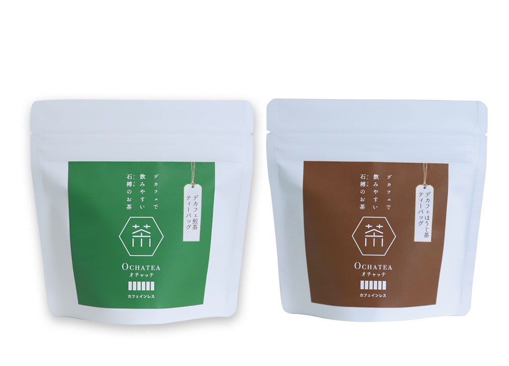 デカフェほうじ茶・緑茶