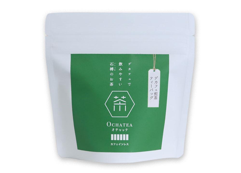 デカフェ緑茶